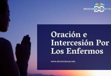 Pedidos-oracion-Intercesion-biblia
