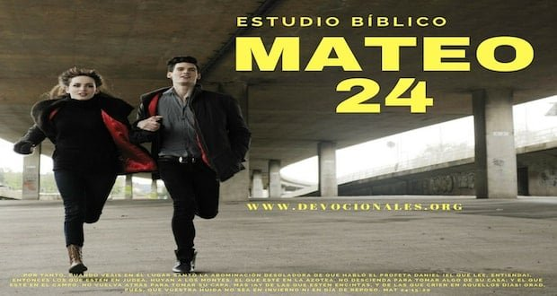 mateo-24-biblia-versiculos