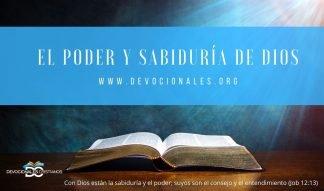 poder-sabiduria-Dios