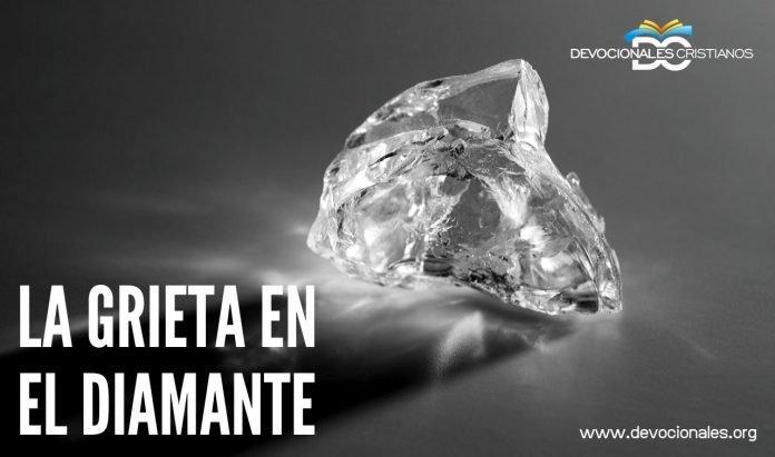 reflexiones-el-diamante-grietas
