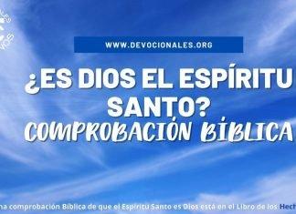 Es-Dios-el-Espiritu-Santo-comprobacion-biblica-biblia