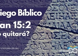 griego-biblico-Juan-15