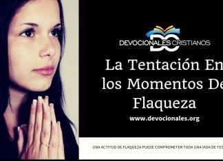 tentacion-biblia-versiculos