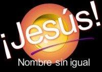 biblicos-Jesus_Nombre