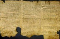 Manuscritos_del_Mar_muerto