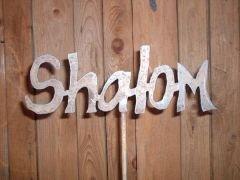 shalom_paz_dios