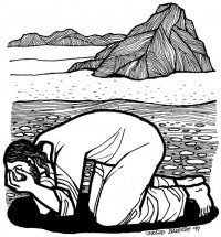 Jesus Orando en el Huerto de Getsemani