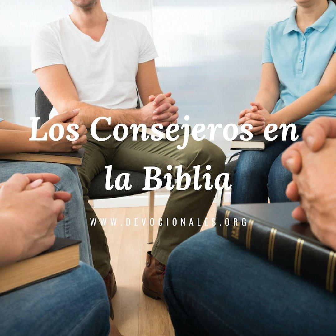 consejeros-biblia-Dios