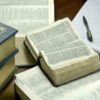 consulta a Dios Biblia