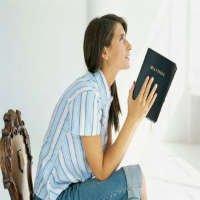 perdonar en la biblia Dios