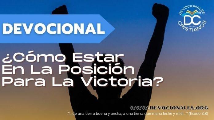 victoria-posicion-israel-moises-biblia