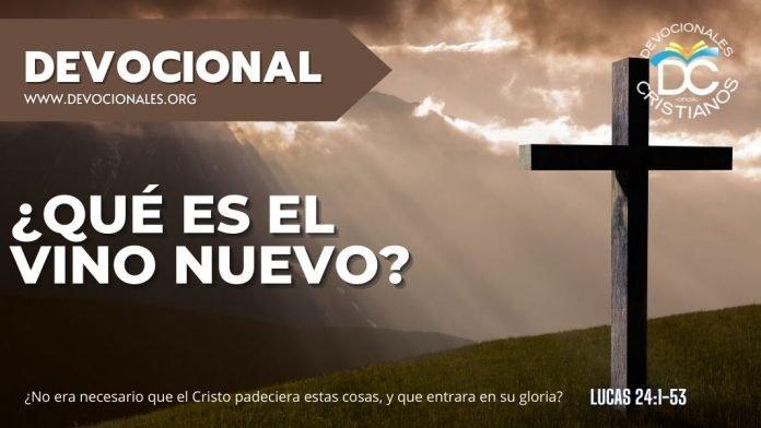 Que-es-el-vino-nuevo-en-la-biblia-versiculos-biblicos